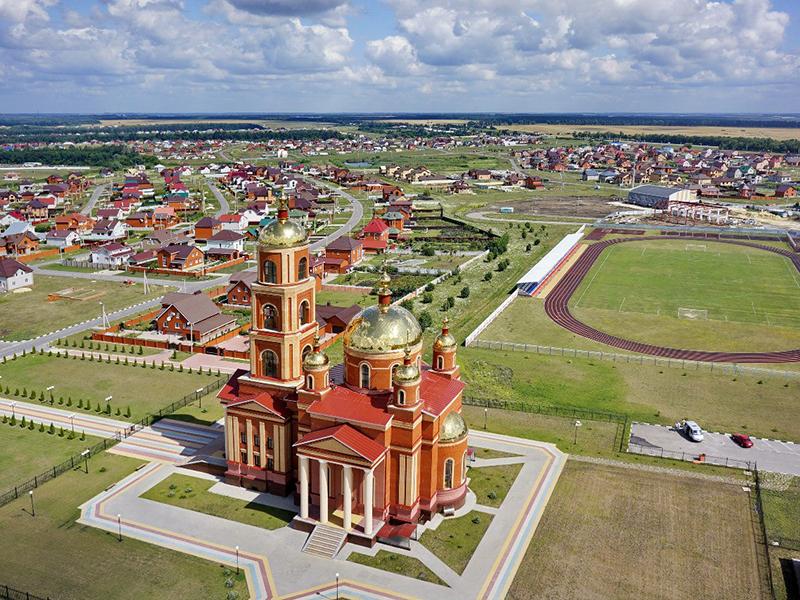 Погода город грайворон белгородская